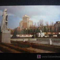 Postales: MADRID EL RASCACIELOS ESPAÑA. SIN CIRCULAR. Lote 7463621