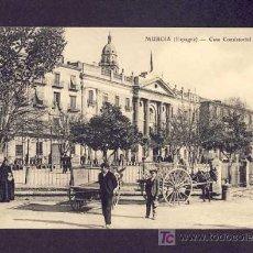 Postales: POSTAL DE MURCIA: CASA CONSISTORIAL (ANIMADA). Lote 7778316