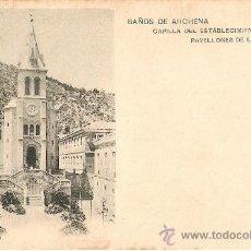 Postales: BAÑOS DE ARCHENA.MURCIA. Lote 16706888