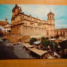 Postales: POSTAL LORCA COLEGIATA DE SAN PATRICIO SIN CIRCULAR. Lote 8671067