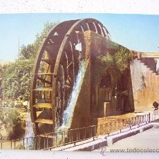 Postales: POSTAL DE ALCANTARILLA (MURCIA) -Nº16- MUSEO DE LA HUERTA ´´LA NORIA´´ (SIN CIRCULAR). Lote 8851150