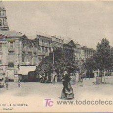 Postales: MURCIA. PASEO DE LA GLORIETA. (HAUSER Y MENET, 1187). REVERSO SIN DIVIDIR. . Lote 9027897