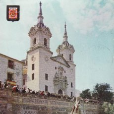 Postales: MURCIA Nº 90.CIRCULADA.SANTUARIO DE NTRA SEÑORA DE LA FUENSANTA.. Lote 25351037