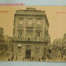 Postales: TARJETA POSTAL CARTAGENA. Lote 18078051