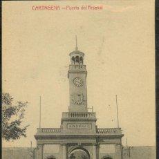 Postales: TARJETA POSTAL DE CARTAGENA ,MURCIA,.PUERTA DEL ARSENAL. ED. J. CASAU. Lote 16149550
