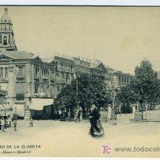 Postales: MURCIA , PASEO DE LA GLORIETA , HAUSER Y MENET , P28251. Lote 10771893