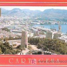 Postales: POSTALES ANTIGUAS CARTAGENA - 1987 (POSTAL SIN CIRCULAR). Lote 24601707