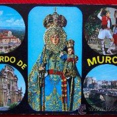 Postales: MURCIA. Lote 11716839