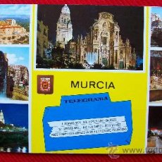 Postales: MURCIA - VARIAS VISTAS. Lote 11716868