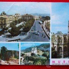 Postales: MURCIA - BONITA POSTAL. Lote 11717092