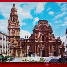 Postales: MURIA - CATEDRAL. Lote 11717663