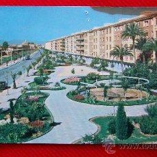 Cartes Postales: MURCIA - JARDINES DE VISTABELLA. Lote 11717709