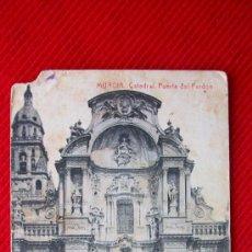 Cartoline: MURCIA - CATEDRAL. Lote 11789042
