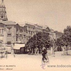 Postales: Nº 17956 POSTAL MURCIA SIN DIVIDIR HAUSER Y MENET PASEO DE LA GLORIETA. Lote 11857105