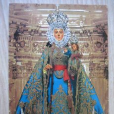 Postales: POSTAL DE MURCIA DE LOS AÑOS 60 - 70. Lote 12475794