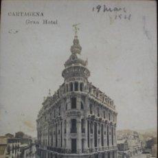 Postales: TARJETA POSTAL. CARTAGENA (MURCIA). GRAN HOTEL. AÑOS 20.. Lote 14045950