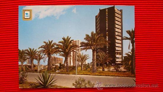 MAR MENOR - MURCIA (Postales - España - Murcia Moderna (desde 1.940))