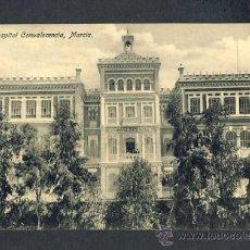 Postales: POSTAL DE MURCIA: HOSPITAL CONVALECENCIA. Lote 15491613