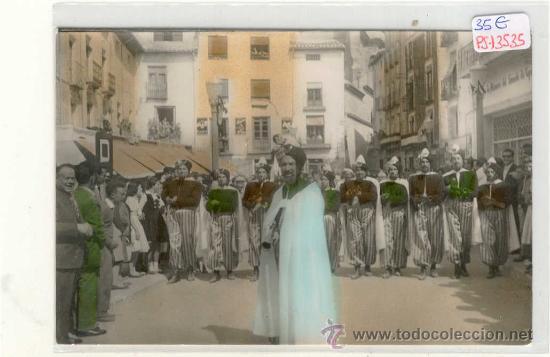 (PS-13535)POSTAL DE CARAVACA DE LA CRUZ(MURCIA)-REYES MOROS Y DRAGONES (Postales - España - Murcia Moderna (desde 1.940))