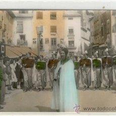 Postales: (PS-13535)POSTAL DE CARAVACA DE LA CRUZ(MURCIA)-REYES MOROS Y DRAGONES. Lote 15518176