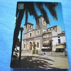 Postales: POSTAL MURCIA AGUILAS IGLESIA PARROQUIAL DE SAN JOSE NO CIRCULADA. Lote 15743181
