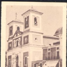 Postales: ÁGUILAS(MURCIA).- IGLESIA DE SAN JOSÉ. Lote 15813042