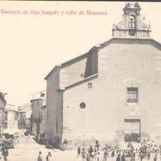 Postales: CIEZA(MURCIA).-RECTORIA DE SAN JOAQUIN Y CALLE DE MESONES. Lote 15968858