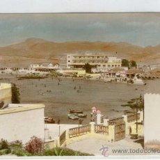 Postales: (PS-15979)POSTAL DE MAZARRON(MURCIA)-LA REYA. Lote 18185247