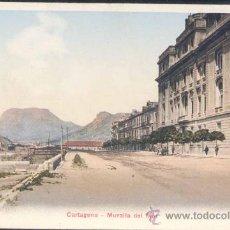 Postales: CARTAGENA (MURCIA).- MURALLA DEL MAR. Lote 19654205