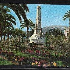 Postales: 49 CARTAGENA. MONUMENTO A LOS HÉROES DE CAVITE. Lote 19781749