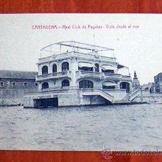 Postales: CARTAGENA - REAL CLUB DE REGATAS - VISTA DESDE EL MAR. Lote 20333093