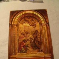 Cartoline: POSTAL SANTUARIO DE LA FUENSANTA MURCIA. RELIEVE NACIMIENTO DE JESUS. SIN CIRC. S-94. Lote 21120506