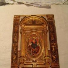 Cartoline: POSTAL SANTUARIO DE LA FUENSANTA MURCIA. RELIEVE LA ASCENSIÓN DE LA VIRGEN. SIN CIRC. S-96. Lote 21120567
