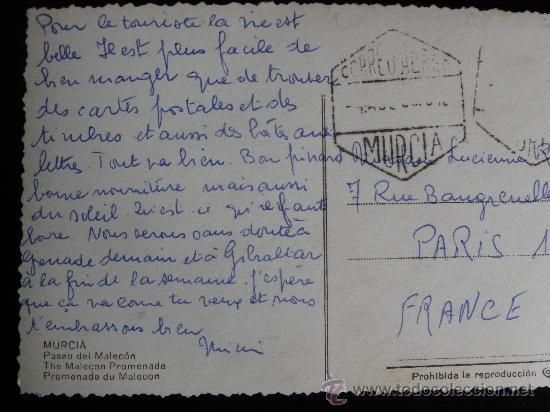 Postales: MURCIA - PASEO DEL MALECON - Foto 2 - 26806005