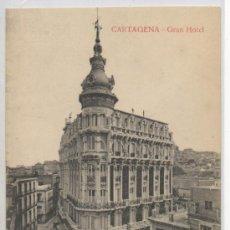 Postales: TARJETA POSTAL DE CARTAGENA GRAN HOTEL MURCIA . Lote 21783875