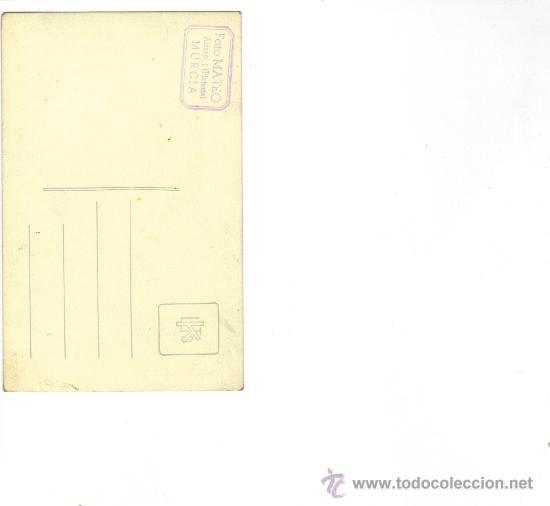 Postales: MURCIA-BATALLA DE LAS FLORES EN CARROZA -BUENA PESCA-SRTAS. CON PESCADOR - Foto 2 - 27109856