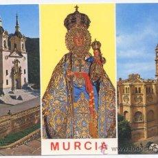 Postales: POSTAL MURCIA - VARIAS VISTAS - ARRIBAS 1978. Lote 23491536