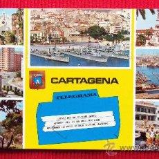 Postales: CARTAGENA - MURCIA. Lote 23734255