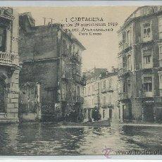 Postales: CARTAGENA-4-FUNDACION 29 DE SEPTIEMBRE 1919 PLAZA DE L AYTO.(REF-360). Lote 24788993
