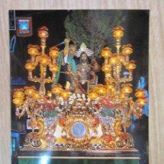 Postales: POSTAL Nº 43 DE CARTAGENA DE LOS AÑOS 60 - 70 . Lote 24907395