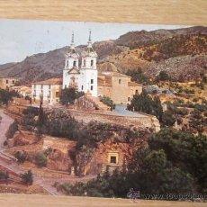 Postales: POSTAL DE MURCIA AÑOS 60, ESCRITA. Lote 25190587