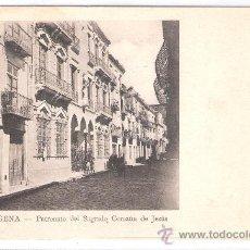 Postales: CARTAGENA -4- PATRONATO DEL SAGRADO CORAZÓN DE JESÚS -ADOLFO FERNANDEZ- (5518). Lote 25367441