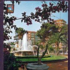 Postales: CARTAGENA - PLAZA DE ESPAÑA - FUENTE . Lote 25372903
