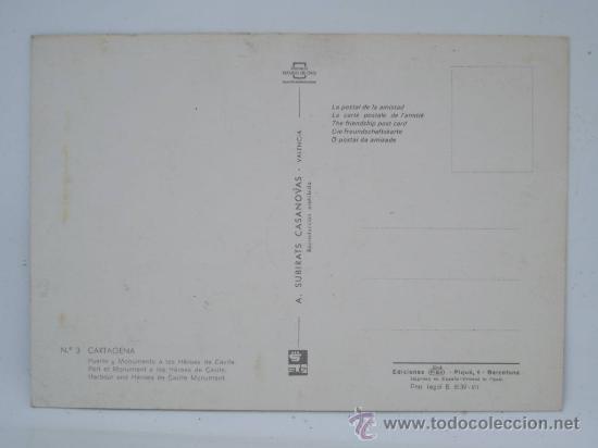 Postales: CARTAGENA MURCIA - PUERTO - MONUMENTO A LOS HEROES DE CAVITE - ANTIGUO AYUNTAMIENTO - TRANVIA - Foto 2 - 25439321