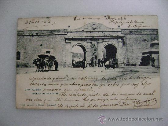 CARTAGENA.PUERTA DE SAN JOSE.16028 (Postales - España - Murcia Antigua (hasta 1.939))