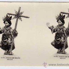 Postales: SEMANA SANTA. MURCIA. MULA. NIÑOS JESUS DE BELÉN. FOTOGRÁFICA. . Lote 26059322