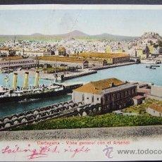 Postales: CARTAGENA – VISTA GENERAL CON EL ARSENAL. Lote 26688753