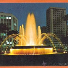 Postales: CARTAGENA - PLAZA DE ESPAÑA - FUENTE LUMINOSA - Nº 2029 ED. ARRIBAS. Lote 27191031