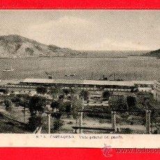 Postales: POSTAL DE CARTAGENA VISTA GENERAL DEL PUERTO EDICION F. MESAS ARTE SIN CIRCULAR . Lote 27381450