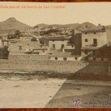 Postales: ANTIGUA POSTAL DE LORCA - MURCIA - N. 12 - VISTA PARCIAL DEL BARRIO DE SAN CRISTOBAL - THOMAS EDICIO. Lote 27464469